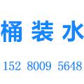 福州百青贸易有限公司