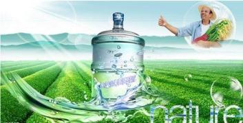 淮安新纪缘饮用水配送店 放心水质