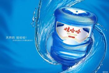 长沙桶装水配送公司品牌齐全