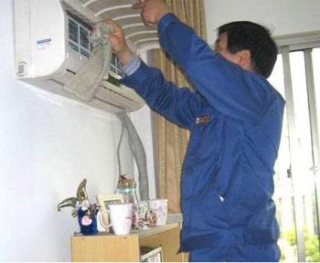 西安空调维修专业品质服务快捷