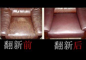 专业的杭州沙发翻新团队