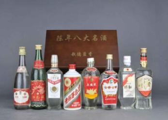 烟台专业回收各年份老酒
