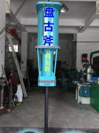 广东东莞市大型劈裂机诚信厂家矿山必备