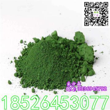 陶瓷色料氧化铬绿 高温绿色颜料