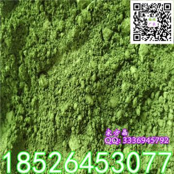 绿色涂料氧化铬绿厂家供应多规格氧化铬绿