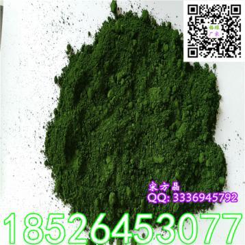 搪瓷釉料氧化铬绿绿色环保无机色料99%三氧化二铬