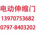 赣州市章贡区旭日门业公司