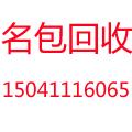 港汇珠宝名品公司