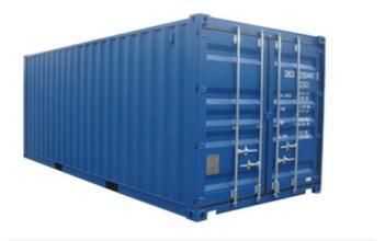 淮南集装箱制作,高效的服务,良好的保质
