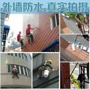 桂林防水补漏多少钱