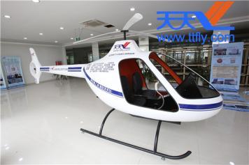 天天飞直升机飞行模拟器