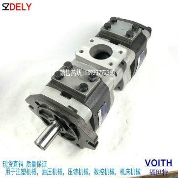 德国VOITH福伊特IPC6-80-101+IPV4-13油泵