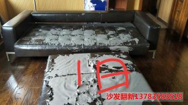 郑州椅子翻新哪家好