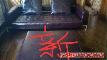郑州沙发保养专业师傅保养沙发