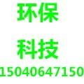 上海置顶环境科技有限公司大连分公司