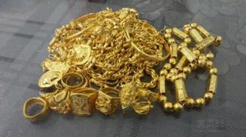 嘉兴黄金回收多少钱一克