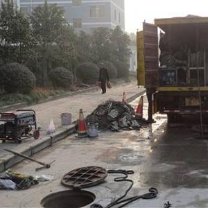 湘潭管道疏通工程