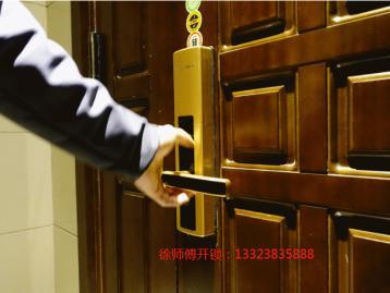 郑州换锁电话