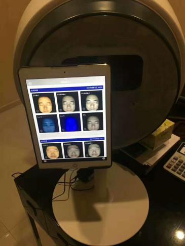 六光谱皮肤检测仪