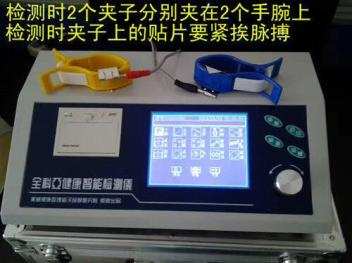 全科一体机检测仪