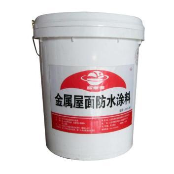 三亚防水涂料之屋面防水涂料性能