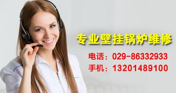 西安大明宫遗址区驿路家电制冷维修部