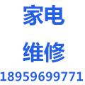 漳州龙文区乐旺家家政服务部