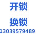 包头市鑫誉佳安防技术有限公司