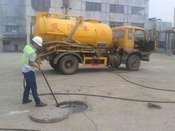 洪山区管道疏通24小时疏通下水道