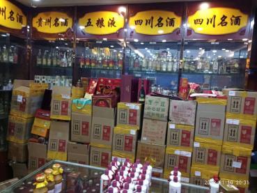 贵阳茅台酒回收简述白酒收藏