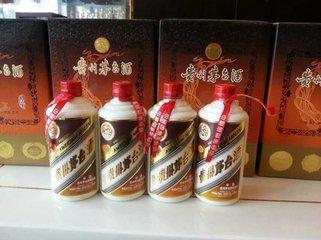 贵阳茅台酒回收服务