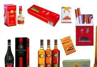 贵阳茅台酒回收价格,公平,公正,均为全国最高价格