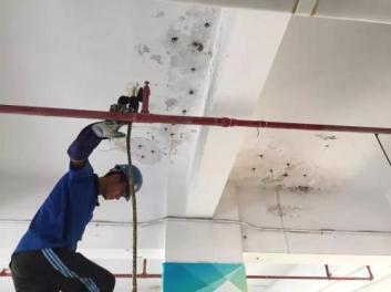 重庆防水补漏之天花板发生漏水原因