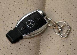 太原专业配汽车钥匙,经公安局备案