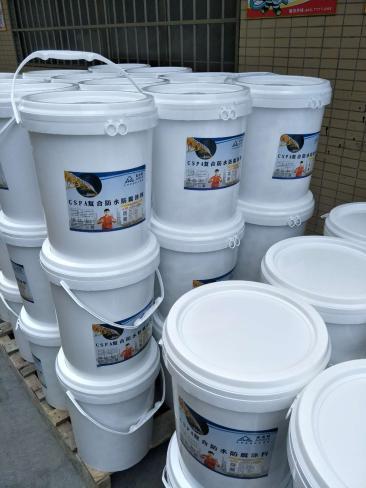 厂家批发水池专用CPSA复合防腐防水涂料
