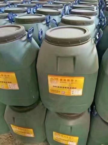 广东优质SBS改性沥青防水涂料