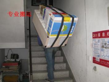 泉州搬家公司整理物品打包装箱的方法