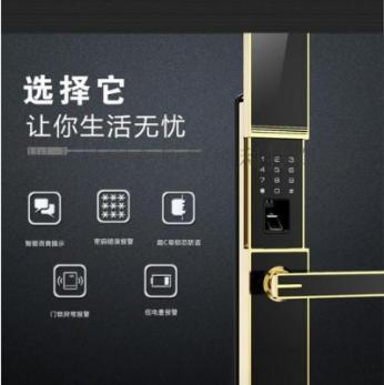 金寨指纹锁安装销售公司安全可靠