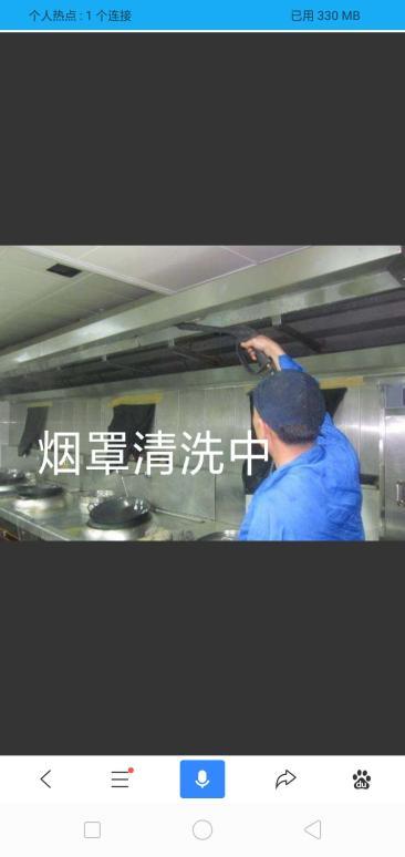 为什么要经常清洗烟机_秦皇岛大型油烟机清洗