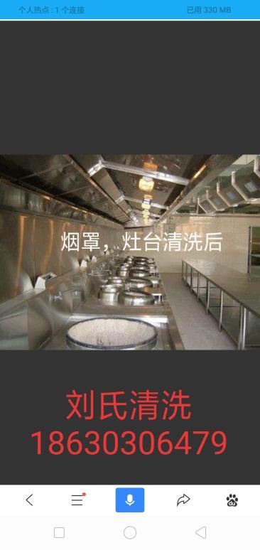 秦皇岛大型油烟机清洗有哪些好处