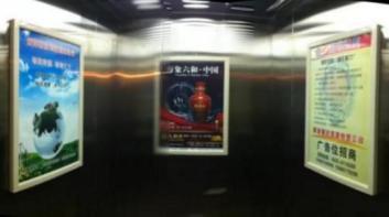 鞍山电梯广告投放24小时服务