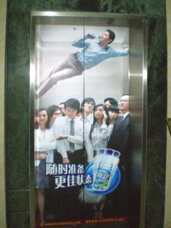鞍山电梯广告招租需要多少钱