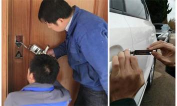 靖边修锁公司提供更优质和服务