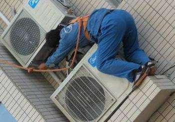 聊城空调移机无乱收费等现象