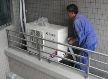 雁塔区空调维修规范操作优惠收费