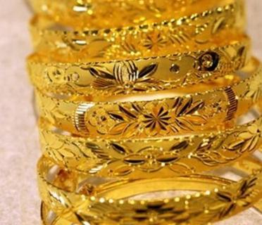 贵阳黄金回收抵押交易中心