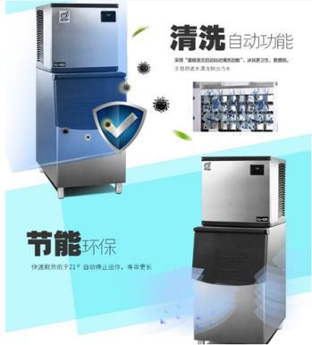 广州制冰机维修电话