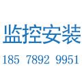 广西靖泰安防科技有限公司