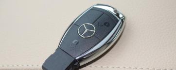 江城配汽车钥匙多少钱一把|阳江配汽车钥匙