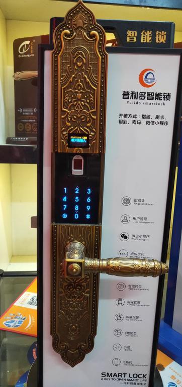 阳江全丢钥匙配钥匙哪家服务好